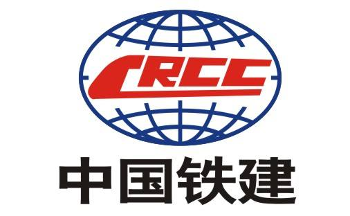 China Railway Construction Corporation Limited -Top 10 Chinese companies 2019