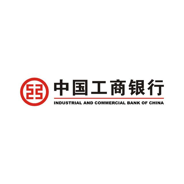 Industrial and Commercial Bank of China -Top 10 Chinese companies 2019