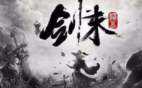 Jianlai